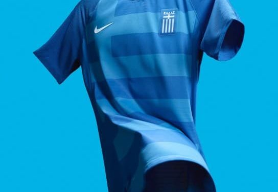 Les maillots de football de la Grèce 2018 par Nike