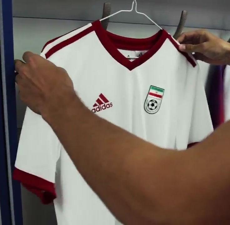Iran 2018 maillot domicile coupe du monde