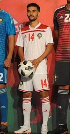 Maroc 2018 maillot extérieur coupe du monde 2018