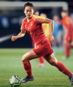 Chine 2019 maillot extérieur foot coupe du monde féminine 2019