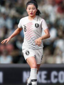 Corée du sud 2019 maillot extérieur football coupe du monde 2019 féminine
