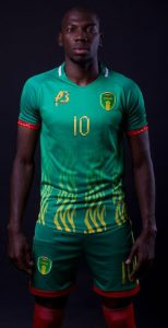 Mauritanie CAN 2019 maillot domicile AB Sport