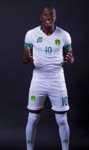 Mauritanie CAN 2019 maillot foot exterieur AB Sport