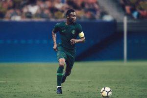 Nigeria 2019 maillot CAN 2019 foot exterieur