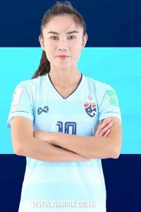 Thailande 2019 maillot de foot domicile coupe du monde feminine