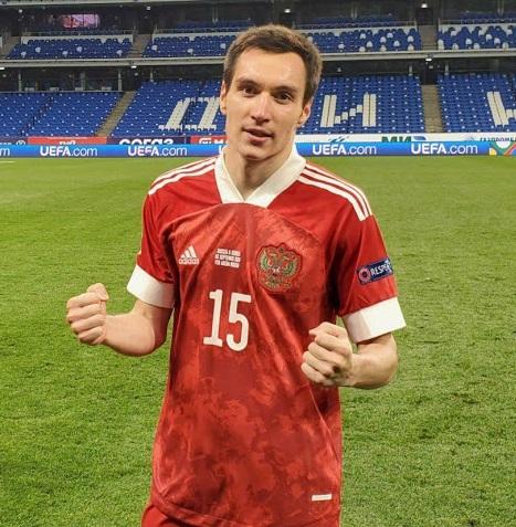 Russie Euro 2020 maillot domicile officiel Adidas