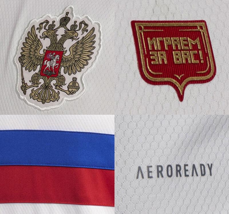 Russie Euro 2021 détails maillot exterieur foot