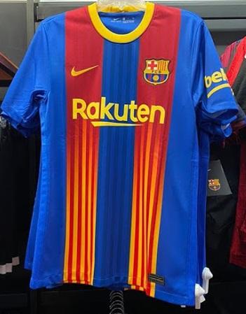 FC Barcelone 2021 4eme maillot fourth Nike Senyera