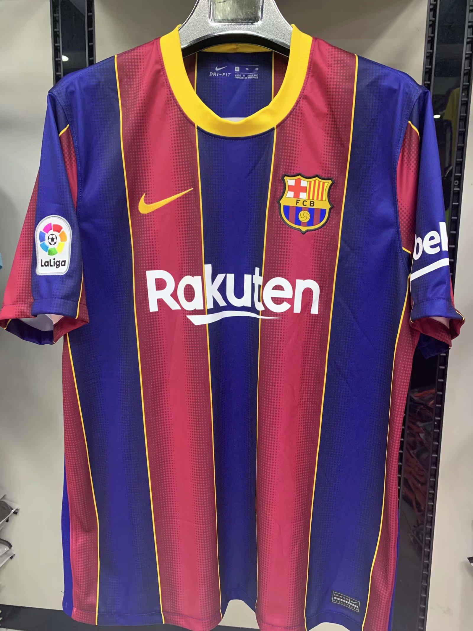 FC Barcelone 2021 maillot domicile foot