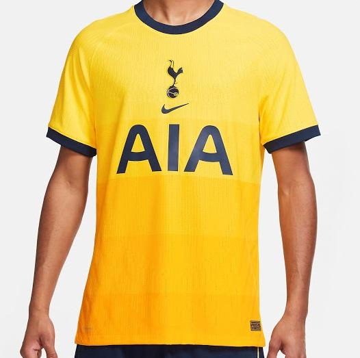 Tottenham 2021 maillot third Nike