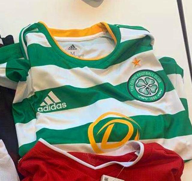 Celtic 2021 maillot de foot third