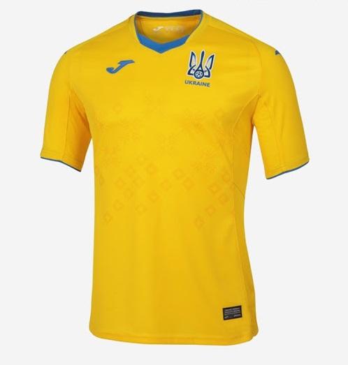 Ukraine Euro 2020 maillot domicile officiel