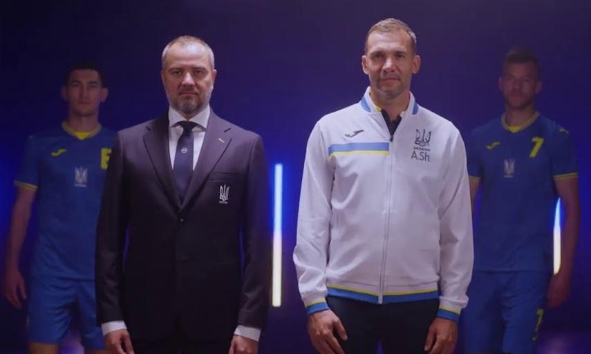 Ukraine Euro 2021 nouveau maillot football exterieur
