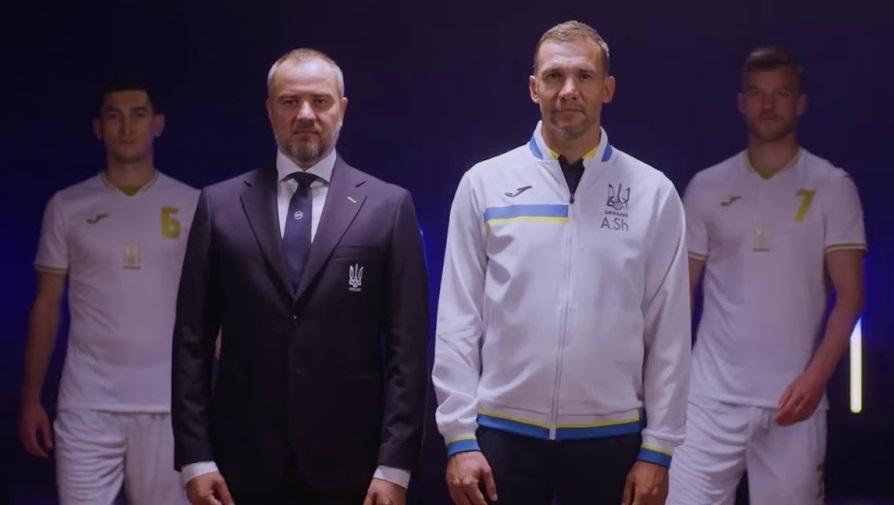 Ukraine Euro 2021 troisieme maillot de foot