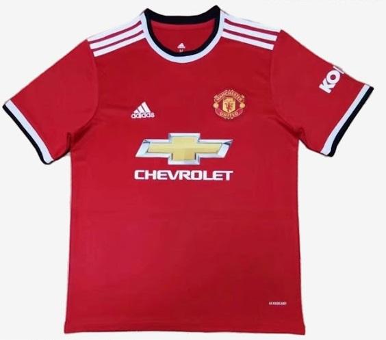 Manchester United maillot de foot domicile 2022 prediction