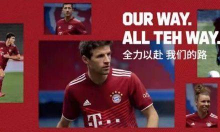 Bayern Munich 2022 présentation des nouveaux maillots de foot 21/22