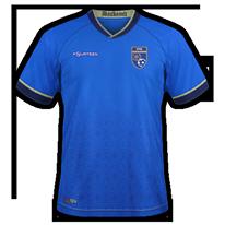 Kosovo 2020 maillot de foot domicile