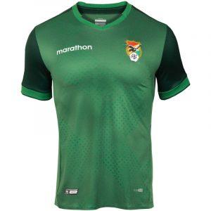 Bolivie Copa America 2020 2021 maillot de foot domicile Marathon