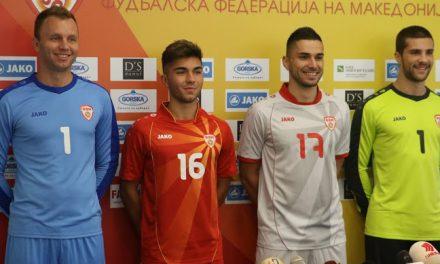 Les maillots Macédoine du Nord Euro 2020
