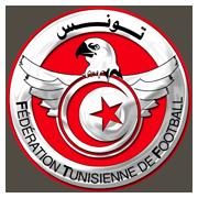blason tunisie