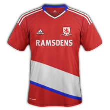 Middlesbrough maillot domicile 2016 2017
