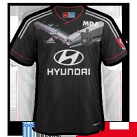 Maillot de foot 2012-2013 de lyon 3 ème