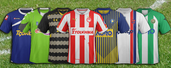 Maillot de foot 2012-2013 de SuperLeague