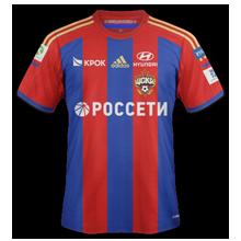 Maillot de foot 2014-2015 de cska maillot domicile 2014 2015